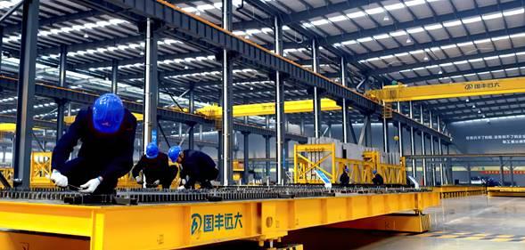 5远大装配式建筑产业园
